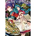 Bad∞End∞Night~インセイン・パーティー~ 3巻 (ZERO-SUMコミックス)