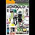 MONOQLO (モノクロ) 2016年 04月号 [雑誌]