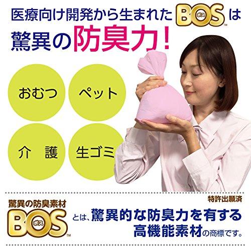 驚異の防臭袋 BOS (ボス) おむつが臭わない袋 Mサイズ 90枚入り 赤ちゃん用 おむつ 処理袋 【袋カラー:ピンク】