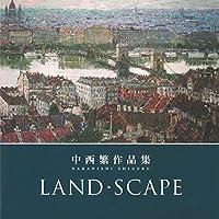 LAND・SCAPE (中西繁作品集)