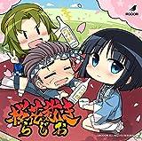ラジオCD「桜花裁きらじお」 Vol.1 / IRODORI
