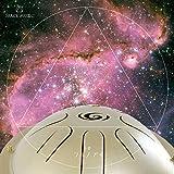 宇宙の雫石~GANKDRUM 528hzの旅~