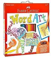 Faber-Castell 14307 Do Art Word Art Playset by Faber Castell