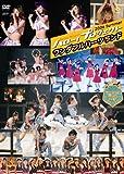 Hello!Project 2006 Summer ~ワンダフルハーツランド~ [DVD]