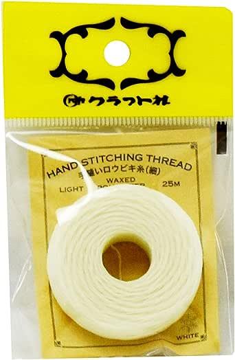 クラフト社 革工具 手縫いロウビキ糸 細 白 8640-01