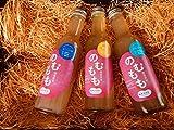 【福島・桃源郷の桃 果汁100%】 桃しぼりジュース 200ml×9本入(瓶) 3品種のもも飲み比べ