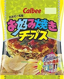 カルビー お好み焼きチップス 復刻版 70g×12袋