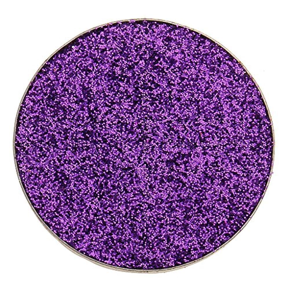 めるよりバイパス全5色 ダイヤモンド キラキラ シマー メイクアップ アイシャドウ 顔料 長持ち 滑らか - 紫