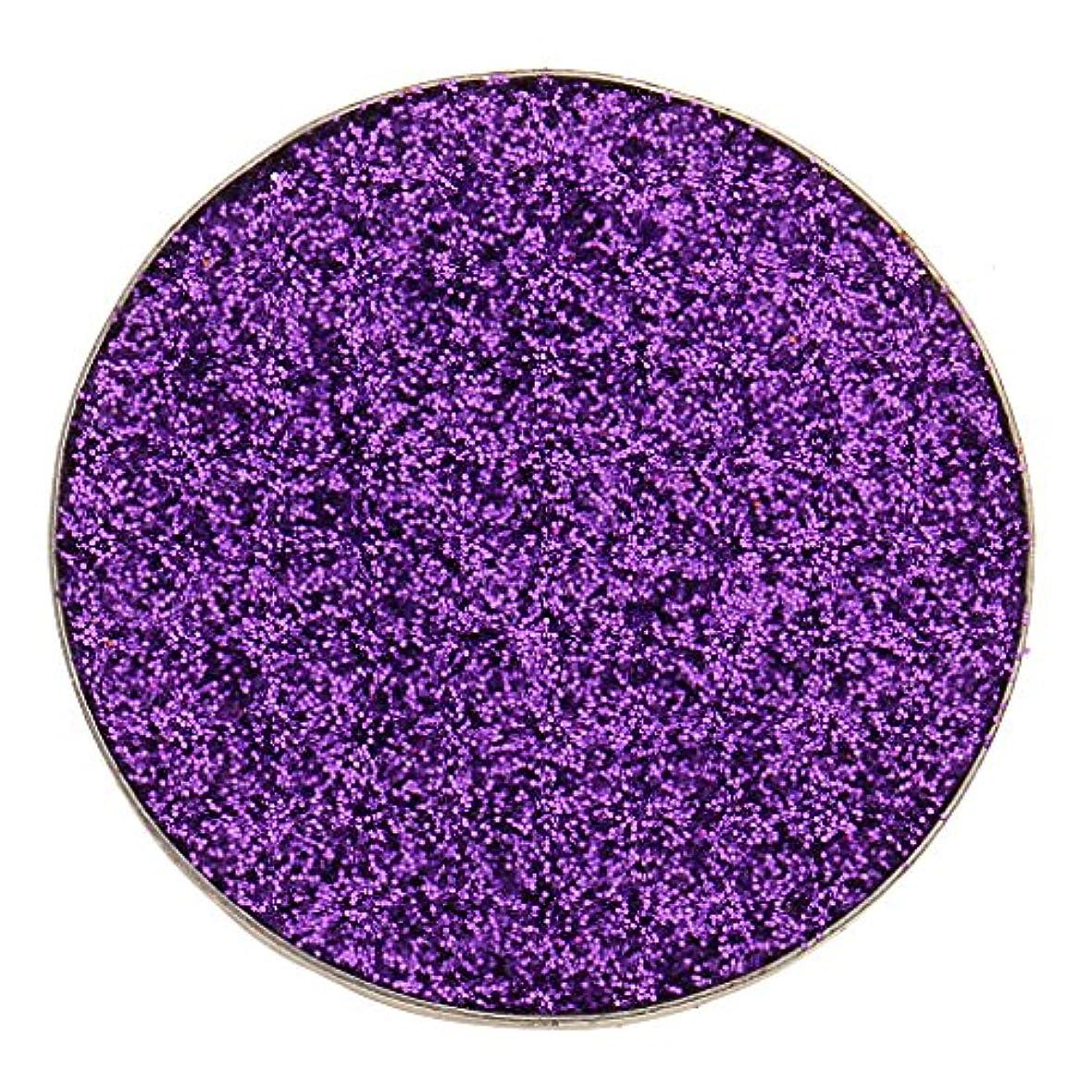 大混乱不快合併症全5色 ダイヤモンド キラキラ シマー メイクアップ アイシャドウ 顔料 長持ち 滑らか - 紫