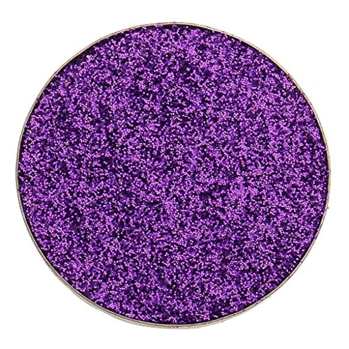 哲学類推レンド全5色 ダイヤモンド キラキラ シマー メイクアップ アイシャドウ 顔料 長持ち 滑らか - 紫
