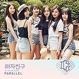 GFRIEND (ヨジャチング) 5thミニアルバム - PARALLEL (Love Version)/