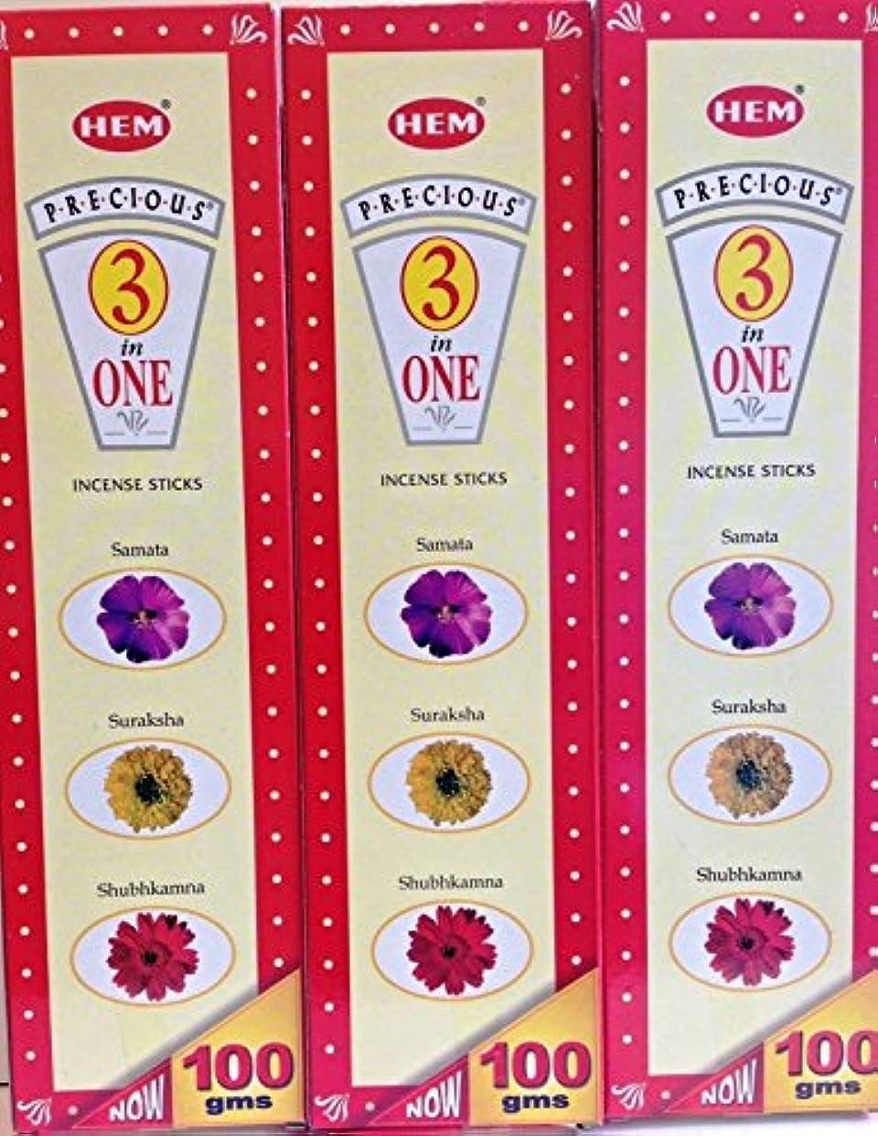 クスコブラウズ資金Hem Precious 3 in 1 Incense Sticks 100 g x 3パック( 75 sticks per pack x 3 )