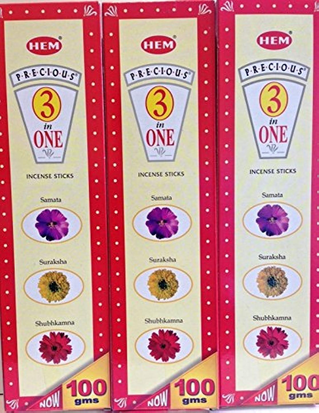変位のれん積分Hem Precious 3 in 1 Incense Sticks 100 g x 3パック( 75 sticks per pack x 3 )