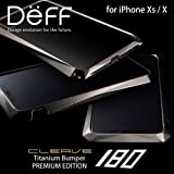 Deff(ディーフ)CLEAVE Titanium Bumper 180 for iPhone XS/X チタンバンパー プレミアムエディション iPhone XS/X対応