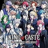 KING of CASTE 〜Sneaking Shadow〜