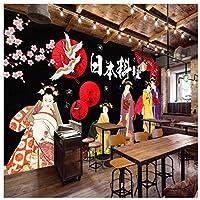 Mrlwy 壁画日本料理寿司レストランの装飾黒背景壁紙3 Dレトロな日本の女性図-280X200CM