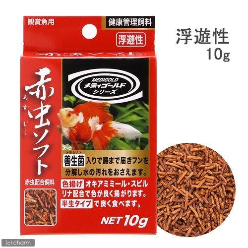 ニチドウ 赤虫ソフト10g