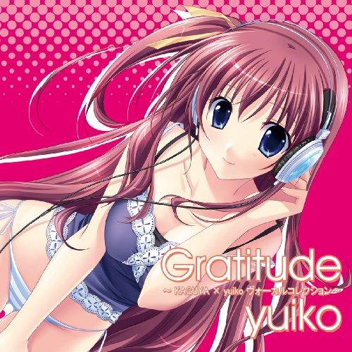 「Gratitude」 ~KAGUYA×yuiko ヴォーカルコレクション~