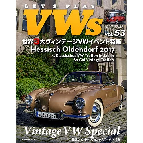 LET'S PLAY VWs(レッツプレイフォルクスワーゲン)Vol.53 (NEKO MOOK)