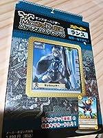 モンスターハンター トレーディングカードゲーム スターター ランス リパッケージ