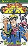 ムービー・ドリーム / 永井 久晴 のシリーズ情報を見る