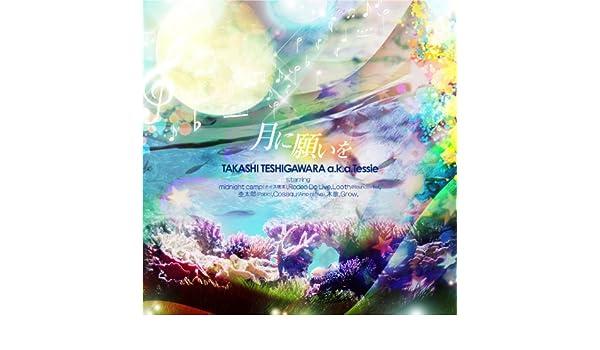 Amazon Music - TAKASHI TESHIGA...