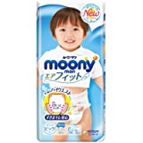 Moonyman Pants Diaper, Boy, X-Large, 38 Count