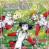 TVアニメ「舞-乙HiME」オリジナルサウンドトラック Vol.2 乙女の祈り