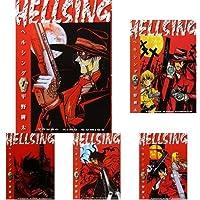 HELLSING コミック 全10巻完結セット (クーポンで+3%ポイント)