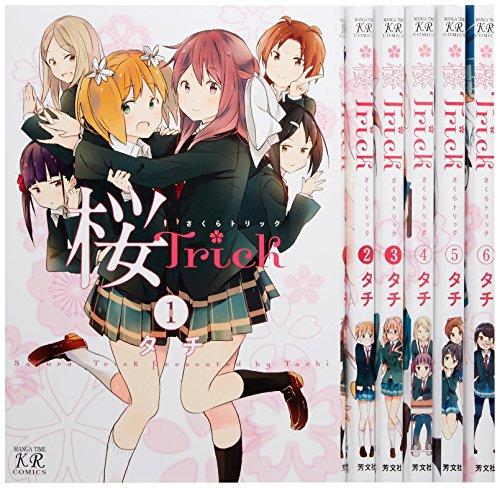 桜Trick コミック 1-6巻セット (まんがタイムKRコミックス)