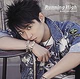 下野紘3rdシングル Running High 初回限定盤(DVD付)