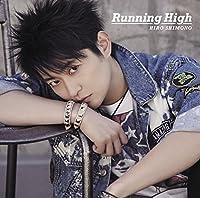 【Amazon.co.jp限定】下野紘3rdシングル Running High 初回限定盤(DVD付)(ブロマイド付)
