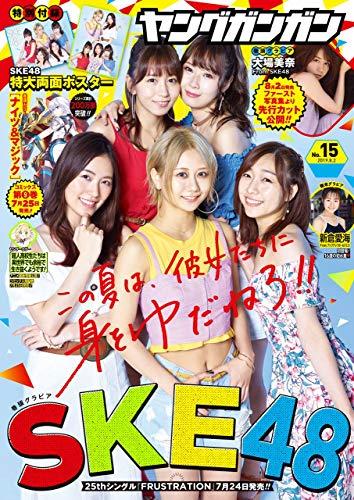 デジタル版ヤングガンガン 2019 No.15 [雑誌]