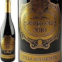 Villa Annaberta Canaja Selezione Gold Rosso Veronese [2010] / ヴィッラ アンナベルタ カナヤ セレツィオーネ ゴールド ロッソ ヴェロネーゼ [IT][赤]