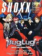 SHOXX(ショックス) 2015年 07 月号 [雑誌]()