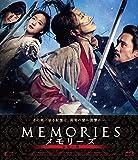 メモリーズ 追憶の剣 通常版【Blu-ray】[Blu-ray/ブルーレイ]