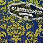 GANGSTAR POP Classic Ver.()