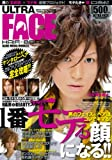 ULTRA FACE―HAIR×BEAUTY (GLIDE MEDIA MOOK (25))