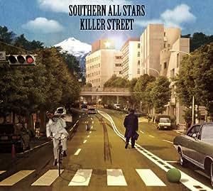 キラーストリート (初回限定盤DVD付)
