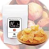 国産 ドライフルーツ もも 55g 長野県産 半生 ドライフルーツ ぎゅっと 桃 55g 半生 ドライフルーツ