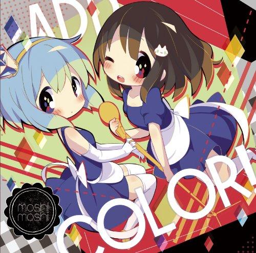 Add color!