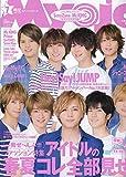 MyoJo(ミョージョー) 2016年 07 月号 [雑誌]