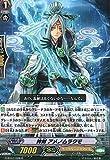 神剣 アメノムラクモ R ヴァンガード 時空超越 g-bt01-028
