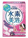 HERS バスラボ 水素美浴 バイオレットフローラルの香り 3包入