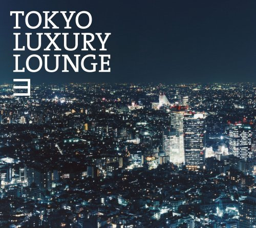 Grand Gallery presents TOKYO LUXURY LOUNGE 3の詳細を見る