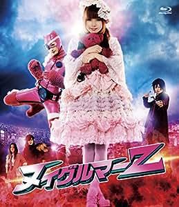 「ヌイグルマーZ」Blu-ray 通常版
