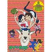 コイ☆セント  [DVD]
