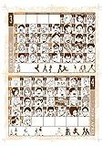 「ハイキュー!!」コミックカレンダー2018