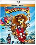 マダガスカル3 ブルーレイ&DVD[Blu-ray/ブルーレイ]