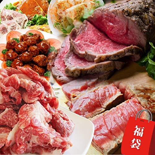《竹》黒毛和牛 国産牛ステーキ入り メガ盛り 肉の福袋!約2kg超《*冷凍便》